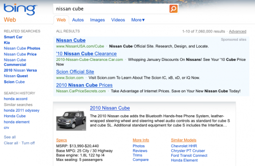 Bing Search Result for Nissan Cube